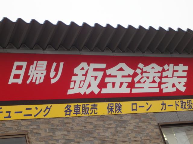自転車の 大阪 自転車 中古パーツ : 大阪・兵庫・京都・奈良の事故 ...